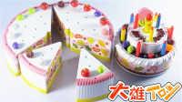 大雄的玩具世界 2016 生日蛋糕 爱探险的朵拉 488