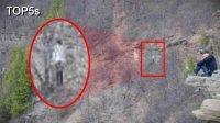 【Top5s】五张诡异的照片和它们背后的未解之谜 @柚子木字幕组