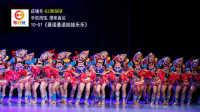 10-01《基诺基诺娃娃乐乐》第八届小荷风采