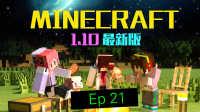 哭寻末地传送门【甜萝】1.10新特性收集原版多人生存MC.20我的世界★Minecraft
