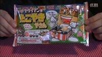 【喵博搬运】【日本食玩-可食】章鱼烧ヾ《´∀`o》+