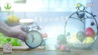爱尚健康快捷营养早餐视频 康宝莱Herbalife