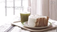 [Jennysta小吃货] 土豆沙拉三明治 Potato Salad Sandwich