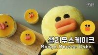 [Jennysta小吃货] 萨莉芒果慕斯蛋糕 Sally Mango Mousse Cake