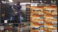 cf手游木名奇怪君:教你如何免费获得英雄武器