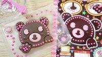 【日本食玩-可食】拼豆动物造型巧克力(・-・*)