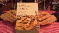 【日本食玩-可食】勺子饼干(ノ*・ω・)ノ