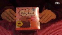 【日本食玩-可食】巧克力蛋糕_高清