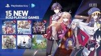 【15个新RPG游戏即将登陆ps平台】PS4新游宣传CG