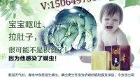 满婷致尊皂煌柠檬团队总代—刘洁  让你了解螨虫的危害!