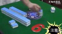 反赌博☞视频大家知道为什么总是输?