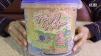 【日本食玩-可食】像糖果的神奇曲奇_高清