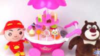 奇奇和悦悦的玩具 2016 冰激淋糖果零食小车 490