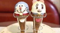 【喵博搬运】【日本食玩-可食】哆啦A梦巧克力糖果冰激凌《》▽