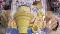 【喵博搬运】【日本食玩-可食】格力高大布丁制作工具《っ*´Д`》っ