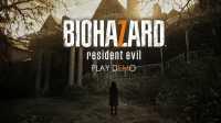 【黑羽翼实况】生化危机7 Resident Evil 超恐怖向试玩:可以,这很生化危机!