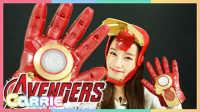 凯利和玩具朋友们 2016 《复仇者联盟》钢铁侠战衣手套 机器人头盔面罩玩具 56