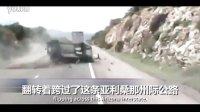实拍公路车祸小车直接翻转