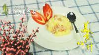 美食心计 2016 小清新 日式土豆火腿沙拉 27