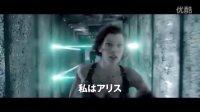 《生化危机6》首曝国际版预告片