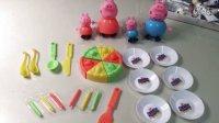 (玩具)小猪佩奇蛋糕系列  试玩