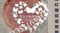 XiaoYing_Video_1469632388123