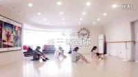 青岛lady.s舞蹈会所现代舞培训简单好看易学的现代舞《终于等到你》会员结课展示