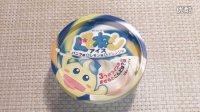 【喵博搬运】【日本食玩-可食】混合口味酸奶冰激凌(*゜ー゜*)