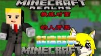 我的世界(Minecraft)原版1.8.0服务器小游戏丨起床战争丨教练他们开黑!!!