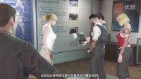 【少帅麦克斯】侠盗飞车5线上模式 17 耿直boy欺负人【GTA5OL PS4】全程娱乐实况解说