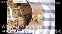 [日本食玩·甜品·蔓越饼干]
