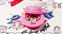 爱茉莉兒の食玩世界 2016 马卡龙巧克力模具 67