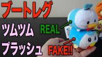 迪士尼Tsum Tsum毛絨转蛋??? - 日语 - 转蛋寻宝 - ToysHKJP