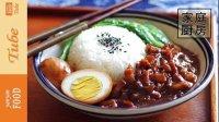 台湾卤肉饭 68