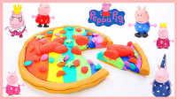 欢乐迪士尼 2016 小猪佩奇天生爱分享 美味彩虹大虾披萨 470