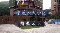 惠州大亚湾—格蓝云天小区,40-131平米的平层、复式户型在售!公寓带返祖!