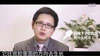 龚晓明医生科普:粘膜下子宫肌瘤有什么样的特点?