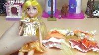 芭比娃娃换装游戏 巴拉拉小魔仙小蓝变身换衣服换战斗服 女孩玩具试玩解说 真人版过家