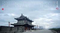 世界唯一空中古典赛-2016UCC西安城墙赛