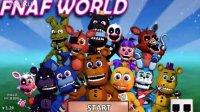 子墨解说玩具熊的五夜后宫世界篇 第零集 谁可以告诉我这个游戏要怎么玩