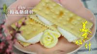 美食心计 2016 松脆绵软萌萌哒 棉花糖饼干 31