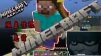 我的世界(Minecraft)原版1.8.0服务器小游戏丨空岛战争丨怠情的服主【第二期】