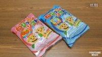 【喵博搬运】【日本食玩-可食】苏打草莓味冰激凌《 *^-^》