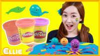彩色培乐多橡皮泥玩具游戏 10