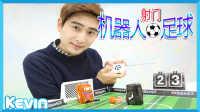 机器人足球比赛玩具 01