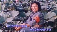 歌剧(洪湖赤卫队)插曲《洪湖水浪打浪》MV纯伴奏