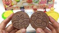 【喵博搬运】【日本食玩-可食】面包超人巧克力《 ̄_, ̄ 》