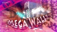 纸莫《我的世界Minecraft MegeWalls 超级战墙 Ep3》