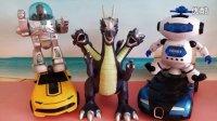 变形金刚机器人VS机械龙霸王龙 宝宝超爱看的汽车高达战士视频