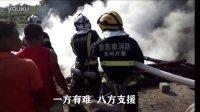 贵州丹寨城望火灾 大火无情人间有爱一方有难八方支援